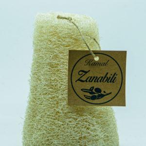 Esponja de LUFA vegetal 10 cm Zanabili
